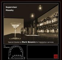 Hapis 8 - Bar