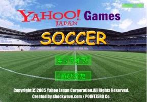 Japon Futbolu