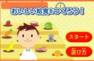 Игры кулинария бесплатно